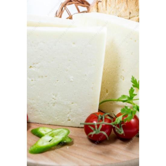 Deri Tulum Peyniri